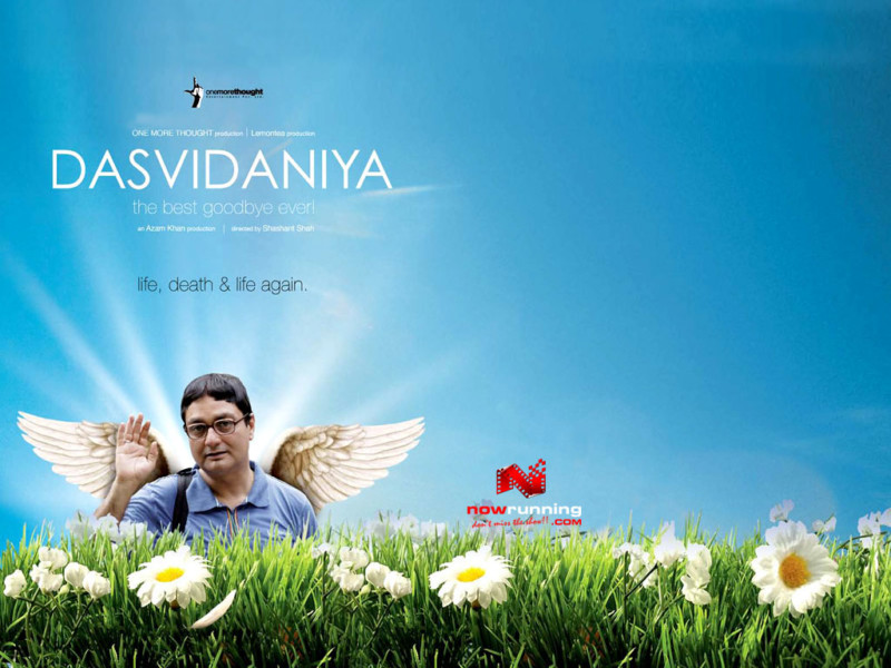 Inspirational_Movies_Dasvidaniya